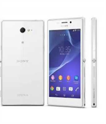 Sony c5 ultra có gl s7 e