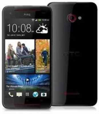 HTC Dòng Bướm S xám ram 2gb