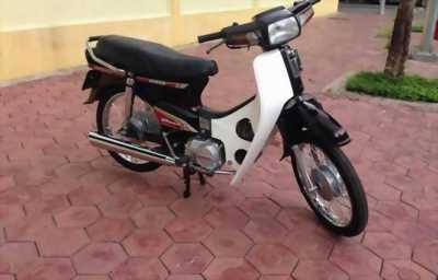 Honda Dream huyện phú giáo