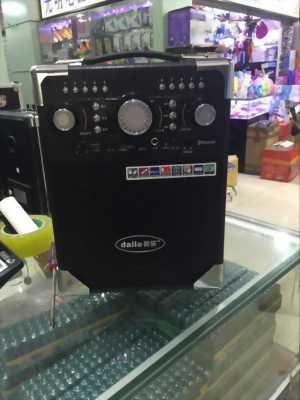 Loa Daile S8 500W