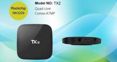Đầu Android TV Box TX2-R2 giá rẻ Ram 2GB