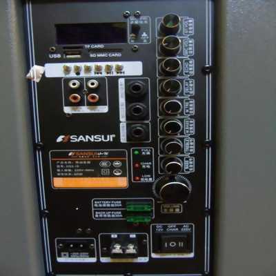 Loa kéo Sansui SG3-15 thương hiệu đến từ Nhật Bản