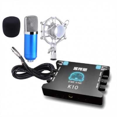 Sound card k10s