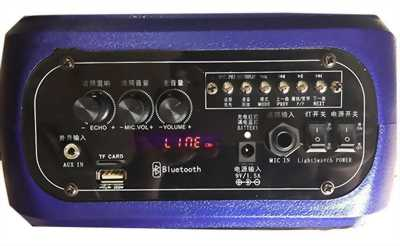 Loa hát Karaoke VSP SA-852 LED kiểu mini