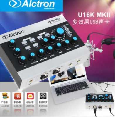 Sound card cao cấp Alctron U16K MKII