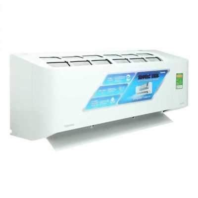 Máy lạnh Toshiba 1.5hp giá rẻ hấp dẫn.