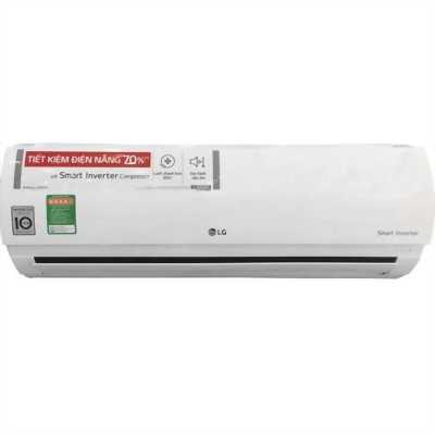 Bán máy lạnh LG 1HP S09EN2N