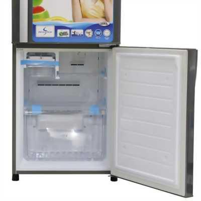 Thanh lý tủ lạnh AQUA inverter