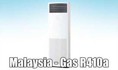 Điều hòa tủ đứng dòng FVRN Daikin Gas R410a - Xuất xứ Malaysia