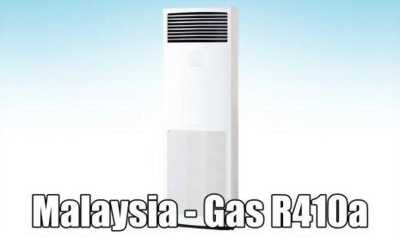 Máy lạnh tủ đứng FVRN - Xuất xứ Malaysia