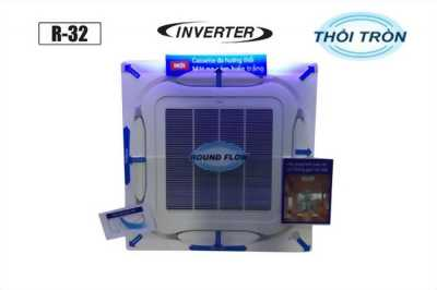 Máy lạnh âm trần FCF- FCQ - Sản xuất thái lan