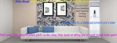 Cung cấp giá rẻ cho máy lạnh âm trần LG & âm trần Daikin , bán sỉ, bán lẻ