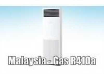 Phân phối ,lắp đặt máy lạnh tủ đứng Daikin chính hãng
