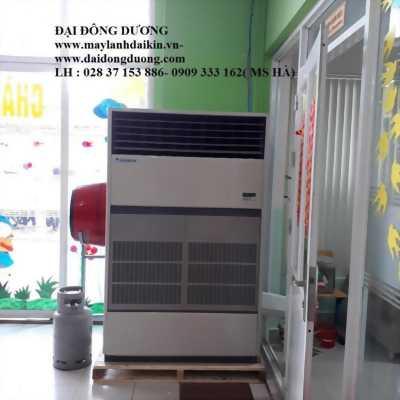 Máy lạnh tủ đứng công suất lớn fvpgr20ny1/rur20ny1- 20hp- chuyên cung cấp và lắp đặt