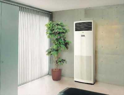 Máy lạnh tủ đứng fvq100cveb/rzr100mvm -4hp- gas r410- giá rẻ tại Đại Đông Dương