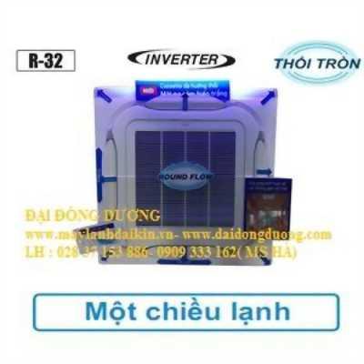 MÁY LẠNH ÂM TRẦN FCNQ18MV1/RNQ18MV19-2HP-GAS 410- GIÁ TỐT TẠI KHO ĐẠI ĐÔNG DƯƠN