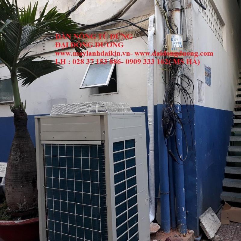 Máy lạnh tủ đứng fva50amvm/rzf50cv2v-2hp inverter- gas r32-sản phẩm mới 2019