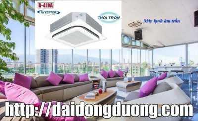 Máy lạnh âm trần fcnq26mv1/rnq26mv19-3hp- Thái Lan- Thiết kế sang trọng cho ngôi nhà