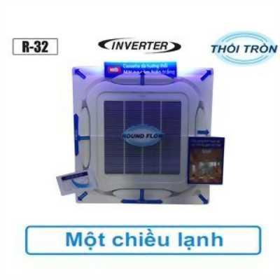 Máy lạnh âm trần Daikin fcfc50dvm/rzfc50dvm-2hp -Model vừa ra mắt