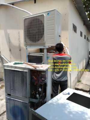 Máy lạnh âm trần Daikin fcfc85dvm/rzfc85dvm-3.5hp -Đại Đông Dương cung cấp giá sỉ