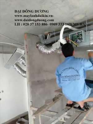 Máy lạnh giấu trần nối ống gió FDBRN50DXV1V/RNV50BV1V-2hp-Đại Đông Dương chuyên cung cấp