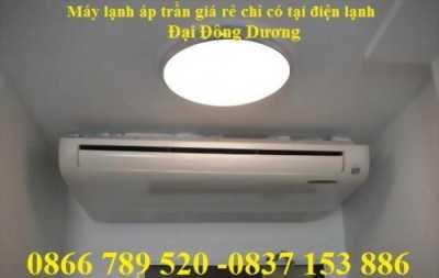 Máy lạnh áp trần Daikin FHNQ26MV1/RNQ26MV1-3hp- Sản Xuất tại Thái Lan- Chính hãng