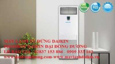 Máy lạnh tủ đứng Daikin FVRN71BXV1V/RR71CBXV1V-3hp-Malaysia- Phân phối Chính Hãng