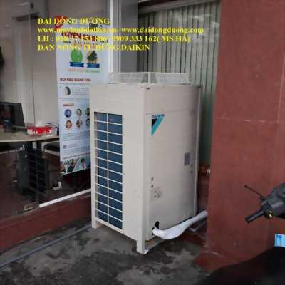 Máy lạnh Package đặt sàn nối ống gió Daikin FVGR08NV1/RUR08NY1-8hp- Đại Đông Dương