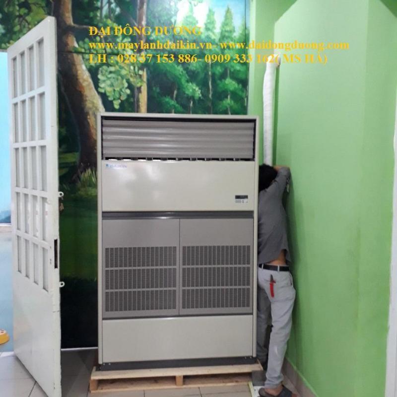 Máy lạnh tủ đứng Daikin FVPGR10NY1/RUR10NY1-10hp- Điều hòa Công Nghiệp Lớn Dành Cho Nhà Xưởng
