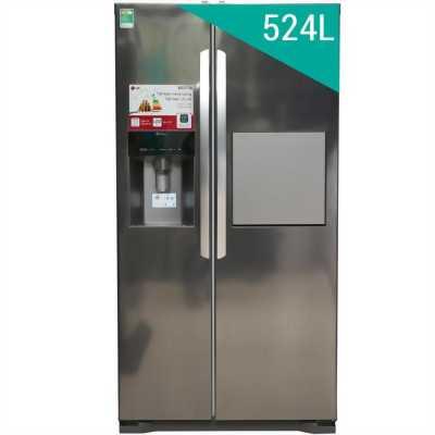 Tủ lạnh gia đình còn rất mới