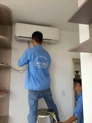 Thi công máy lạnh Multi Mitsubishi với dàn lạnh treo tường