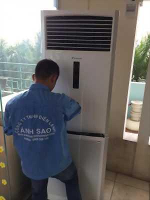 Máy lạnh tủ đứng Daikin cao cấp - Nhà phân phối giá sỉ toàn quốc