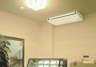 Chuyên khảo sát lắp đặt máy lạnh áp trần Daikin trọn gói giá rẻ Q4