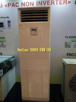 Máy lạnh tủ đứng Mitsubishi Heavy chất lượng cao