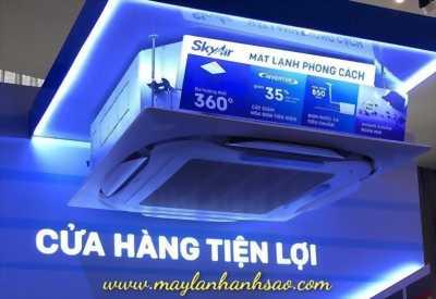 Nơi bán máy lạnh âm trần Daikin FCFC85DVM Inverter - 1 chiều 29.000Btu