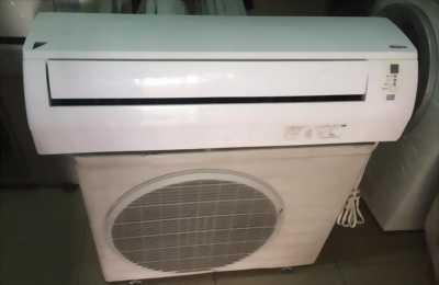 Máy lạnh Daikin AN22JIS-W inverter tiết kiệm điện