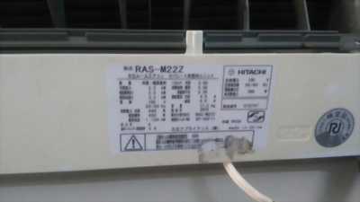 Máy Lạnh Nội Địa Hitachi 1HP - Inverter - Đời mới