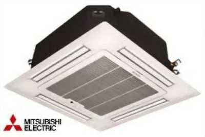 Đặc điểm tính năng máy lạnh âm trần Mitsubishi