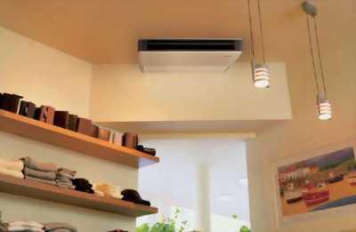 Ưu nhược điểm của máy lạnh áp trần Daikin