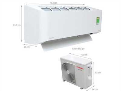 Bán máy lạnh toshiba inverter