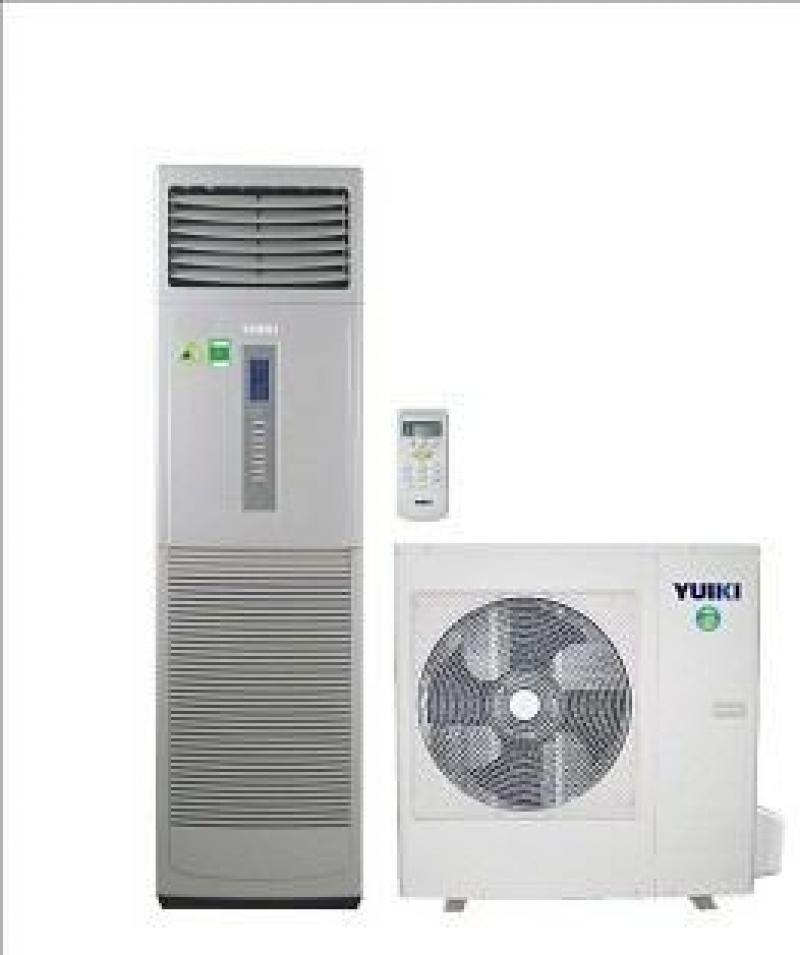 Lắp đặt máy lạnh tủ đứng Yuiki giá rẻ uy tín