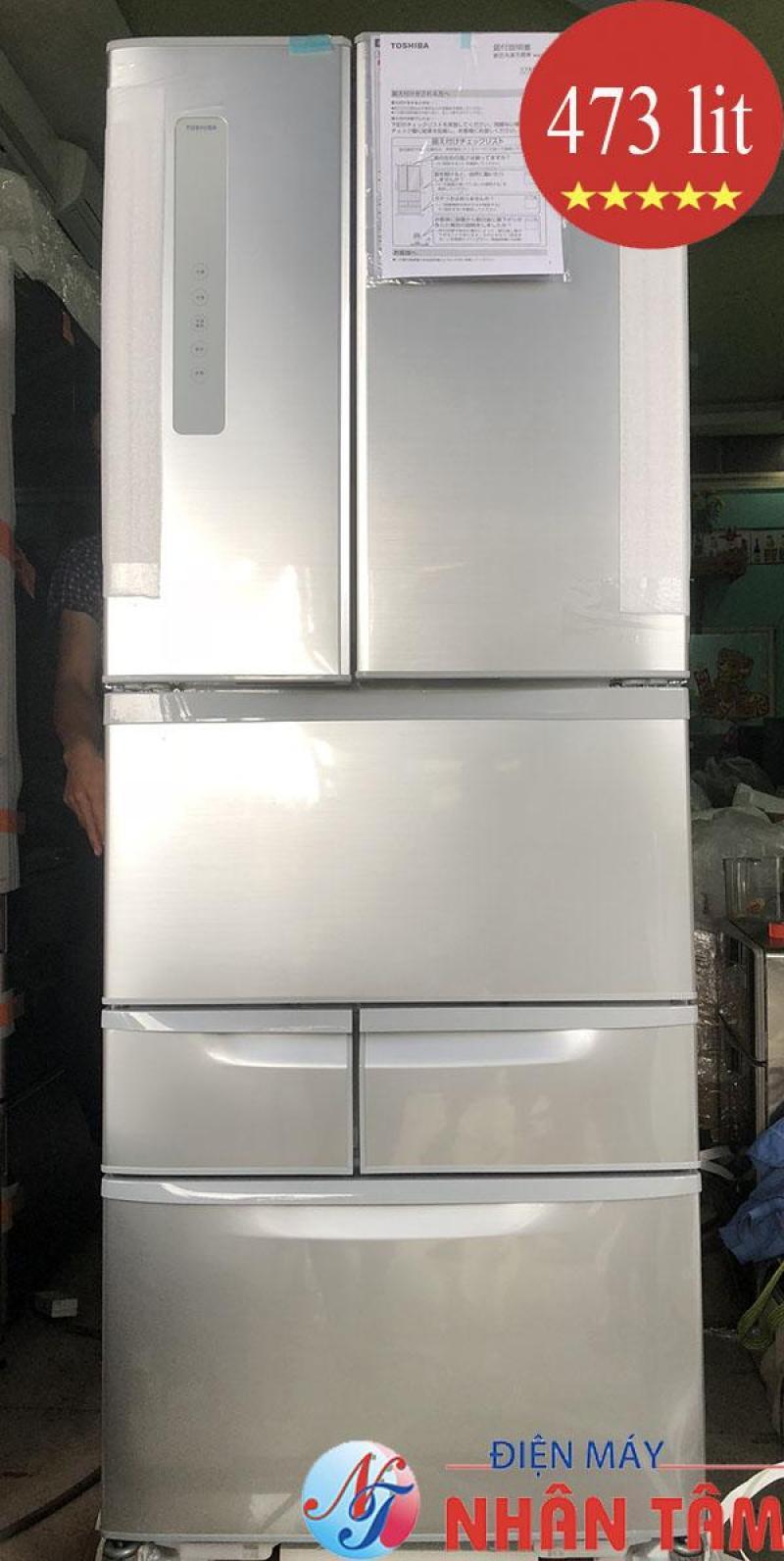 Tủ lạnh nội địa TOSHIBA GR-M47FP DATE 2017 full box 100%