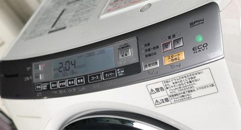 Máy giặt cũ nội địa PANASONIC NA-VX710SL đời 2012