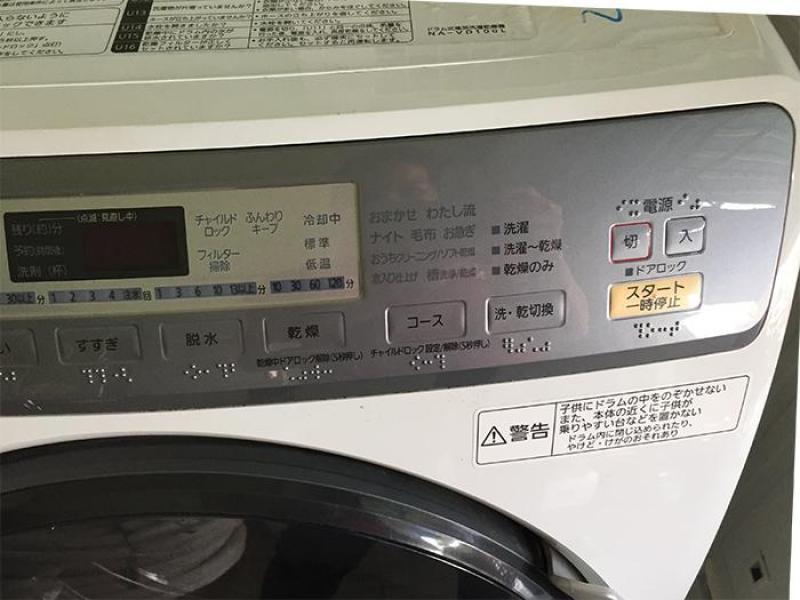 Máy giặt cũ Panasonic 6KG,Sấy 3KG,Date 2011