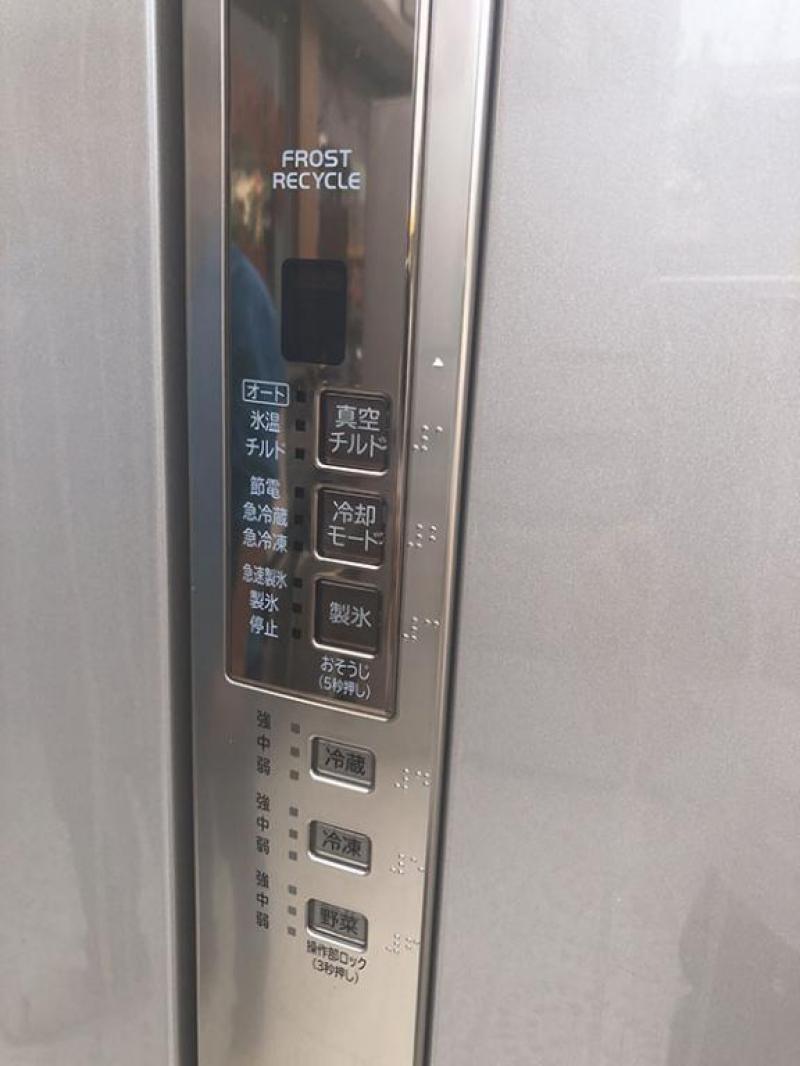 Tủ lạnh nội địa HITACHI R-SF48BM đời 2012