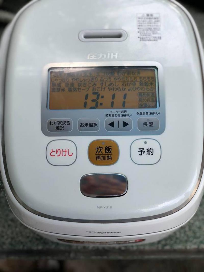 Nồi cơm zojirushi NP-YS18 Nồi cơn điện cao tần 1.8L