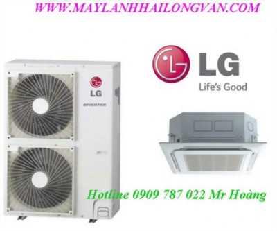 Bán và báo giá SỈ - rẻ nhất cho dòng máy lạnh tủ đứng LG chính hãng