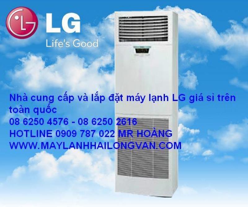 Nhận giá siêu ưu đãi cho dòng máy lạnh tủ đứng LG cao cấp, bảo hành lâu