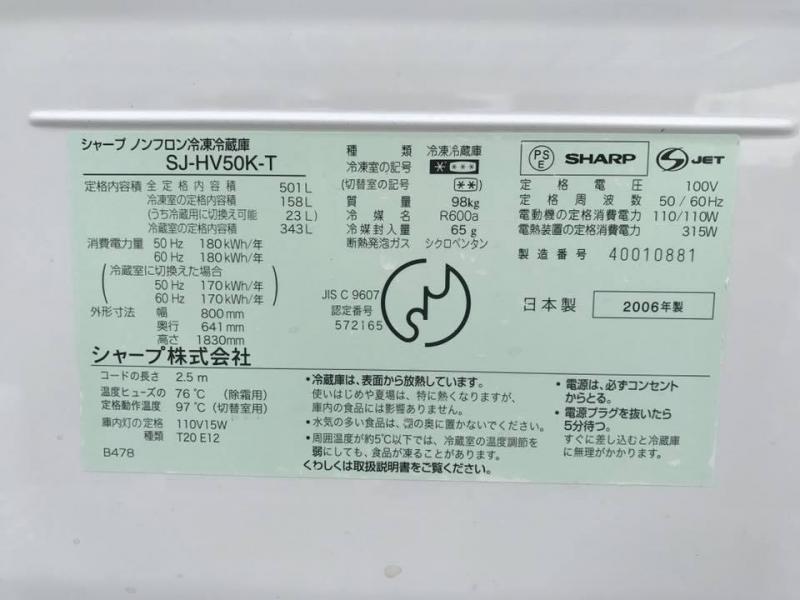 Tủ lạnh nội địa SHARP SJ-HV50K 501 LIT 6 cánh