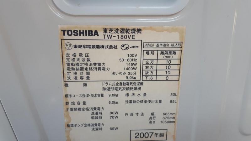 Máy giặt nội địa nhật TOSHIBA TW-180VE(C) giặt 9kg Sấy 6kg